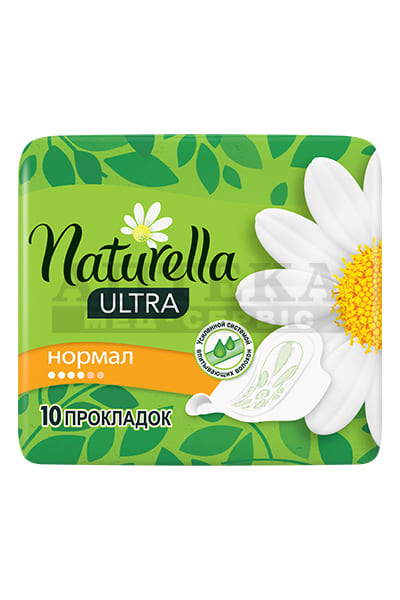 Прокладки Naturella Ultra Normal №10