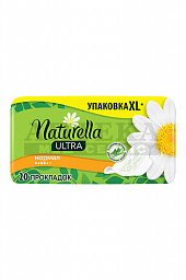 Прокладки Naturella Ultra Normal Duo №20