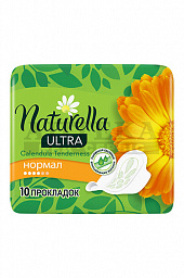 Прокладки Naturella Ultra Calendula Tenderness Normal Single с крылышками №10