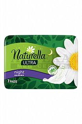 Прокладки Naturella Ultra Night №7