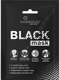 Маска-пленка Via Beauty Очищающая Black Mask с бамбуковым углем