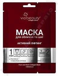 Маска Via Beauty Коллагеновая д/лица и шеи Растит. ствол. клет. и феруловая к-та Активный Лифтинг