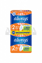 Прокладки Always Ultra Normal №20